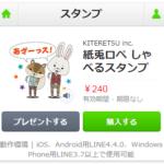 YouTubeに月額1500円払って有料プランに加入するメリットある?