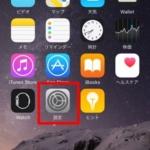 iPhoneのボイスメモは何時間録音できる?パソコンにバックアップ保存する方法