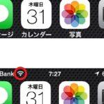 iPhoneのiOSのアップデートができないエラー不具合の原因と対処法