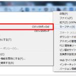Internet ExplorerでYouTube動画が見れない時の原因と対処法