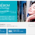YouTube動画で著作権フリーの音楽BGM効果音を無料で使う方法